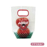 【送料無料】NEW新鮮パックトマト4SP(小)5000枚_業務用_野菜袋_ボードン袋_精工