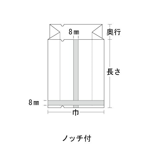 合掌ガゼットGTN No.21(ナイロンタイプ)2400枚