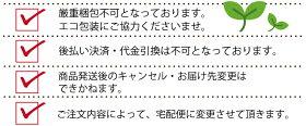[1000円ポッキリ送料無料メール便対象商品]アマノフーズフリーズドライ化学調味料無添加お試しきょうの一杯おみそ汁10食セット(野菜・なめこ(赤だし)・なす・かきたま・ほたて貝柱(赤だし)・あおさ・ねばねば具材・とうふ・もずくとめかぶ・豚汁