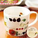 アマノフーズ オリジナル マグカップ 1個 キャッシュレス 還元 お歳暮 ギフト