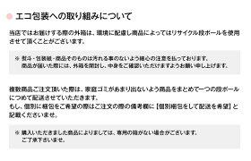 【数量限定】アマノフーズフリーズドライチキンカツカレー【あす楽対応可】
