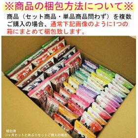 【送料無料】アマノフーズフリーズドライ味噌汁全種類お楽しみ39種類セット