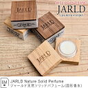 香水 メンズ 練り香水 JARLD 練り香水 レディース フレグランス ジャールド 日本産 国…