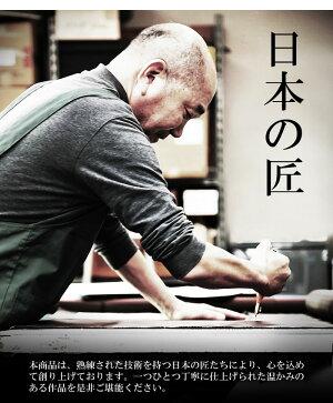 日本製日本の匠職人財布鞄国産