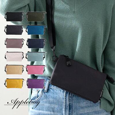 アップルバッグの人気お財布ポシェット