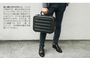 【送料無料】【日本製】カーボンファイバー製アタッシュケース・ブリーフケース(A4サイズ【CARFIBE】/軽量・軽い・丈夫・頑丈・ビジネス・メンズ・男性・紳士・バッグ・高級・特殊素材・通勤・出張・ブラック・黒・ピンク