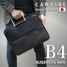 ブリーフケース・ビジネスバッグ(B4サイズ)