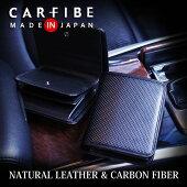 カーボンファイバーと本格牛革を使用したベラ付メンズ二つ折り財布【CARFIBE】