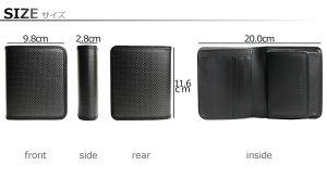 説明2 【送料無料】カーボンファイバー製ボックスタイプメンズ二つ折り財布【CARFIBE】/軽量・丈夫・頑丈・ビジネス・メンズ・男性・紳士・財布・高級・特殊素材・革・レザーウォレット