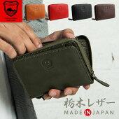 栃木レザーラウンドファスナー二つ折り財布