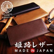 長財布 本革 メンズ L字ファスナー ファスナー長財布 姫路レザー オイルレザー レザー ジッパー 日本製
