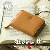 姫路レザーラウンドファスナー二つ折り財布
