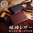 説明1|二つ折り財布財布本革メンズラウンドファスナーファスナー財布姫路レザーオイルダコタレザージッパー日本製