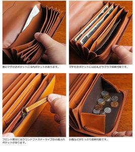 説明2|長財布メンズレディースラウンドファスナー大容量オープンボックス小銭入れ財布オープンポケットジッパービジネスカジュアルシンプルベーシック財布機能的ロングウォレットギャルソンタイプ