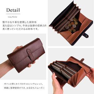 説明1|長財布メンズレディースラウンドファスナー大容量オープンボックス小銭入れ財布オープンポケットジッパービジネスカジュアルシンプルベーシック財布機能的ロングウォレットギャルソンタイプ