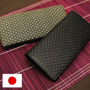 竹田恒泰の財布は印伝というブランド物の財布だと判明 使う前に200万円を財布に入れる儀式を実行「財布を馴染ませるため」
