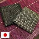 財布 メンズ 二つ折り 本革 日本製 ひょうたん柄 二つ折り財布 小銭...