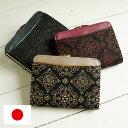 財布 レディース 二つ折り がま口 本革 日本製 がま口財布 和装 印...