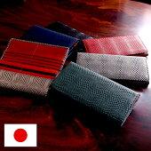 艶やかな漆で立体的な幾何学模様を表現した本革フラップ長財布【ISURU JAPON】