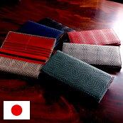 【送料無料】【日本製】艶やかな漆で立体的な幾何学模様を表現した本革フラップ長財布【ISURU JAPON】メンズ レディース ユニセックス 天然牛革 上質 国産