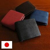 【送料無料】【日本製】艶やかな漆で立体的な幾何学模様を表現した本革二つ折り財布【ISURU JAPON】メンズ レディース ユニセックス 天然牛革 上質 国産