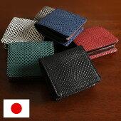 艶やかな漆で立体的な幾何学模様を表現した本革ボックスコインケース【ISURU JAPON】