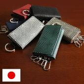 艶やかな漆で立体的な幾何学模様を表現した本革キーケース【ISURU JAPON】
