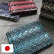 札ばさみ マネークリップ メンズ 本革 日本製 二つ折り財布 小銭入れなし 薄い 軽い 軽量 漆 ラダーシリーズ ISURU JAPON サイフ