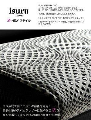 説明1|【送料無料】【日本製】艶やかな漆で立体的な幾何学模様を表現した本革名刺入れ【ISURUJAPON】フレッシャーズ就職祝ビジネスメンズレディースユニセックス天然牛革上質国産
