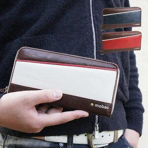 スタイリッシュなツートンカラーのラウンドファスナー長財布【mobac】ユニセックス・ジッパー・アコーディオン・ジャバラ・大容量