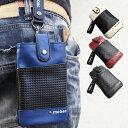 スマホ ポーチ メンズ スマホケース 2way メッシュエンボス mobac シザーポーチ シザーケース レディース スマートフォン iPhone デジカメ モバック