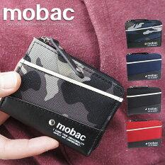 【mobac active】