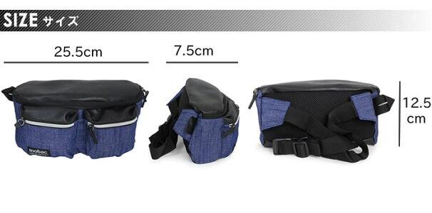 ウエストバッグボディバッグバッグウエストポーチメンズレディース大容量デニムファスナーポケットスマホカジュアルトラベルサイクリングウォーキング収納お出掛けオシャレモバックmobac