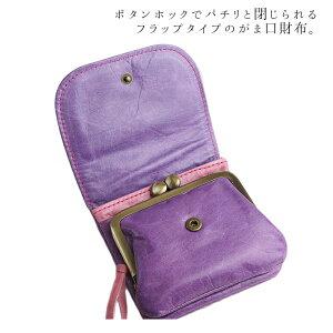 説明2|キュートなキャンディーカラーのレディースがま口財布【paccapacca】/馬革・女性・革財布・レザーウォレット