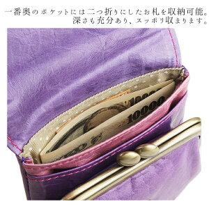 説明3|キュートなキャンディーカラーのレディースがま口財布【paccapacca】/馬革・女性・革財布・レザーウォレット