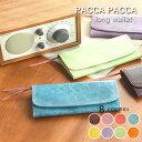 財布 レディース 長財布 本革 日本製 馬革 かわいい カラフル pacca pacca 革財布 サイフ 長サイフ