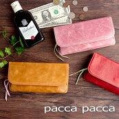 【送料無料】【日本製】キュートなキャンディーカラーの束入カブセがま口長財布【pacca pacca】