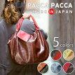 ������̵���ۥϥ�ɥХå���ǥ��������ݤ��������ܳ�״ݷ�������ͥ��塼��������paccapacca