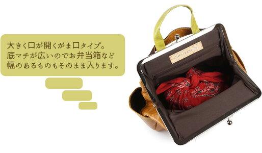 4b507b4bfea8 楽天市場】バッグ リュック ショルダー 2WAY がま口 軽い 柔らかい 日本 ...