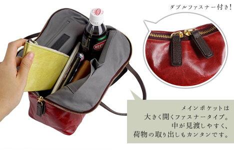 バッグレディースメンズ男女兼用軽い日本製本革馬革大人大容量軽量LTDリミテッドpaccapacca