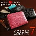 財布 レディース 二つ折り 本革 日本製 二つ折り財布 ラウンドファス...