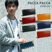 ラウンドジッパー長財布【pacca pacca】