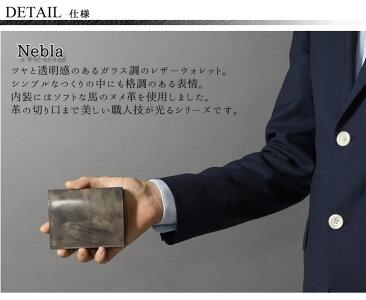革財布メンズ男性紳士日本製本革牛革馬革ネブラpaccapacca父の日敬老の日ギフト