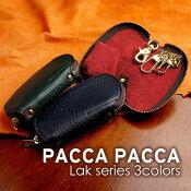 【本革】ラックシリーズ メンズ 長財布 牛革 馬革 【pacca pacca】
