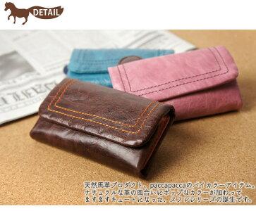 キュートでカラフルなレディース革小物【paccapacca】/馬革・女性・革財布・レザーウォレット
