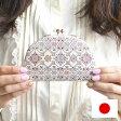 がま口 財布 小銭入れ レディース 本革 薄い 日本製 がま口財布 手染め 花柄 手描き 和風 和柄 革財布 薄い サイフ 友禅文庫