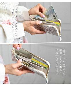 使いやすいL字ファスナー長財布「友禅文庫 フラワーガーデン L字ファスナー長財布」
