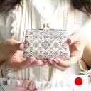 財布 レディース がま口 小銭入れ 本革 日本製 がま口財布 手染め ...
