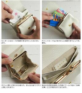 説明4がま口財布小銭入れレディースフラップ本革コンパクト日本製手染め花柄文庫革口金フラワーガーデンシリーズ