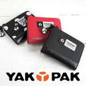 yakpak ヤックパック ファスナー小銭入れ メンズ レディース ナイロン 軽量 軽い コンパクト